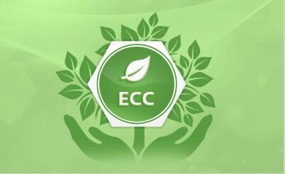 eccoin-old-logo.jpg